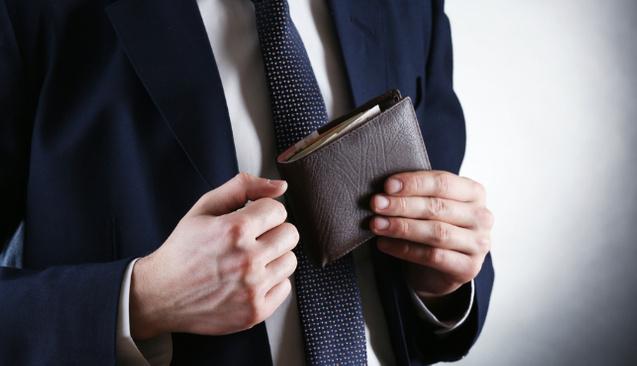 Sektörlere göre 2017 zam ve terfi beklentileri