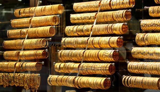 Altına Yatırımda Banka Mı, Kuyumcu Mu?