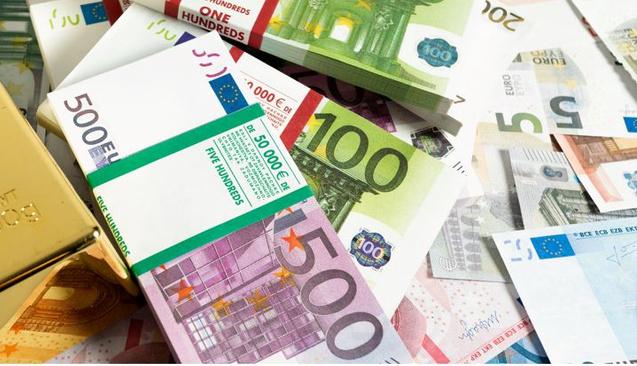 Altın Dolar Euro Fiyatları Neye Göre Ve Nasıl Belirlenir