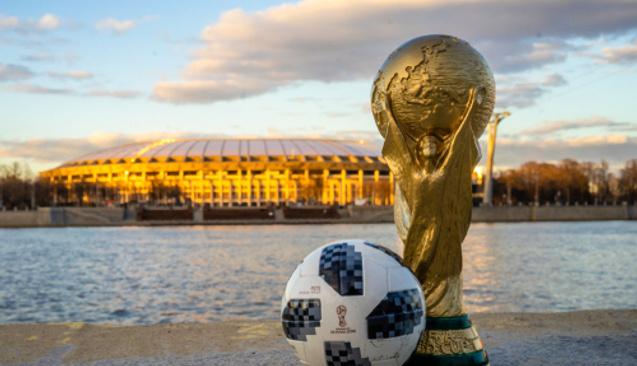 FIFA, Dünya Kupası'ndan 6.1 Milyar Dolar Kazanacak