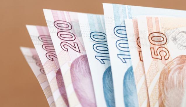 Artık Özel Bankalardan Vergi Ödemesi Yapılamayacak